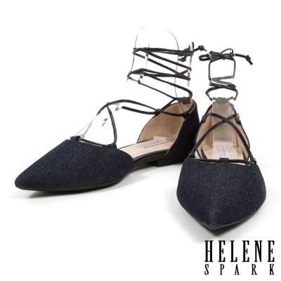 平底鞋 HELENE SPARK 側空造型綁帶尖頭平底鞋-藍