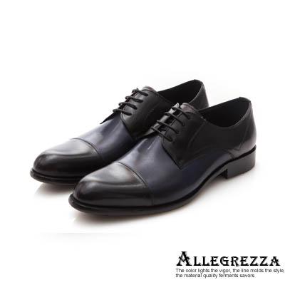 【ALLEGREZZA】真皮男鞋-優雅風格-素面切頭尖頭綁帶皮鞋(藍色)