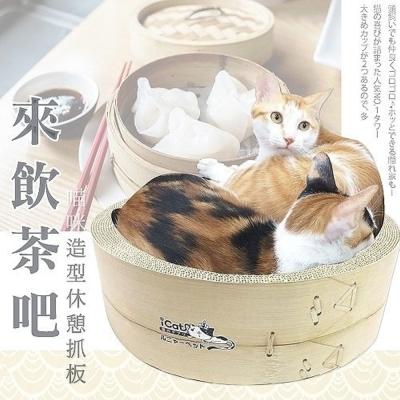 寵喵樂 創意設計款-貓抓板蒸籠睡窩  SY-310