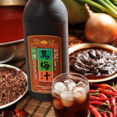 寧記火鍋店 台灣烏梅汁(960mlx12瓶)