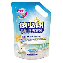 依必朗抗菌洗衣乳補充包-清新海洋1800g