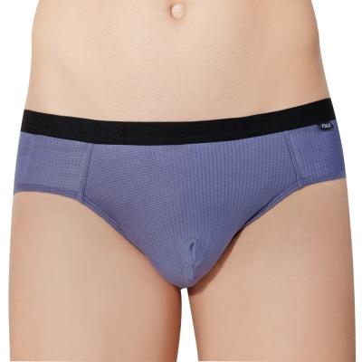 SOLIS 鋅能量系列M-XXL素面貼身三角男褲(赫瑟灰)
