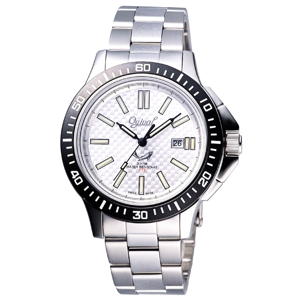 Ogival  夜鷹氚氣燈管造型腕錶-銀/43mm