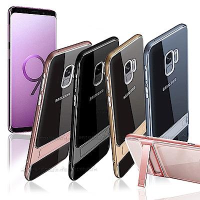 VXTRA 三星Samsung Galaxy S9 晶透支架保護殼 手機殼