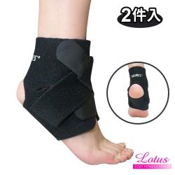 LOTUS 透氣減震護踝 腳踝保護帶(2入)
