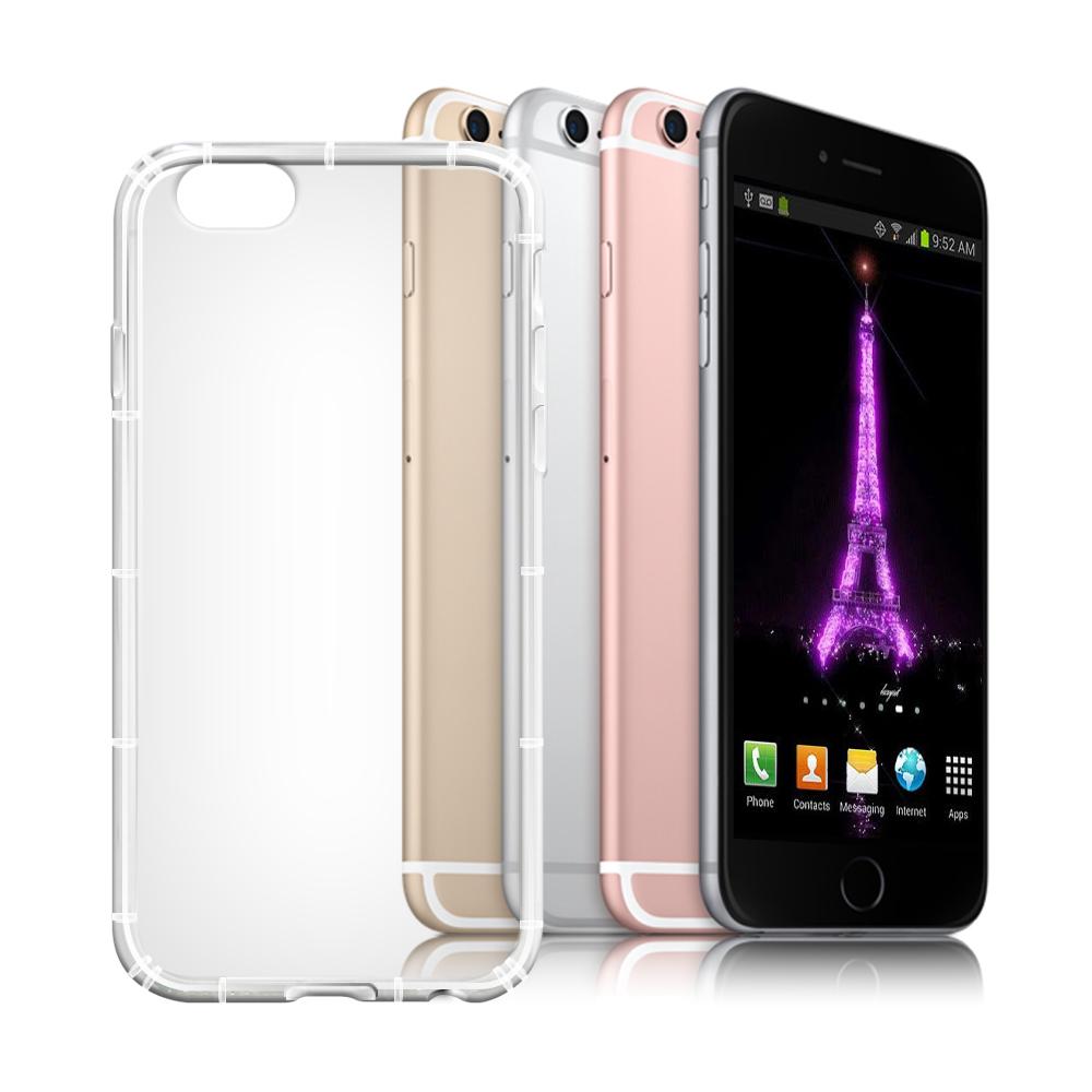 X mart iPhone 6 plus / 6s plus  強化防摔抗震空壓手機殼