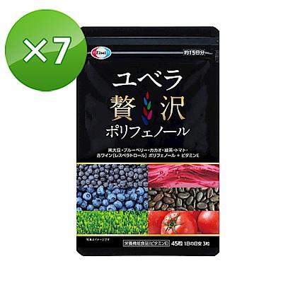 Eisai-日本衛采 優補利-富R 45粒×7包 新效期全台上市