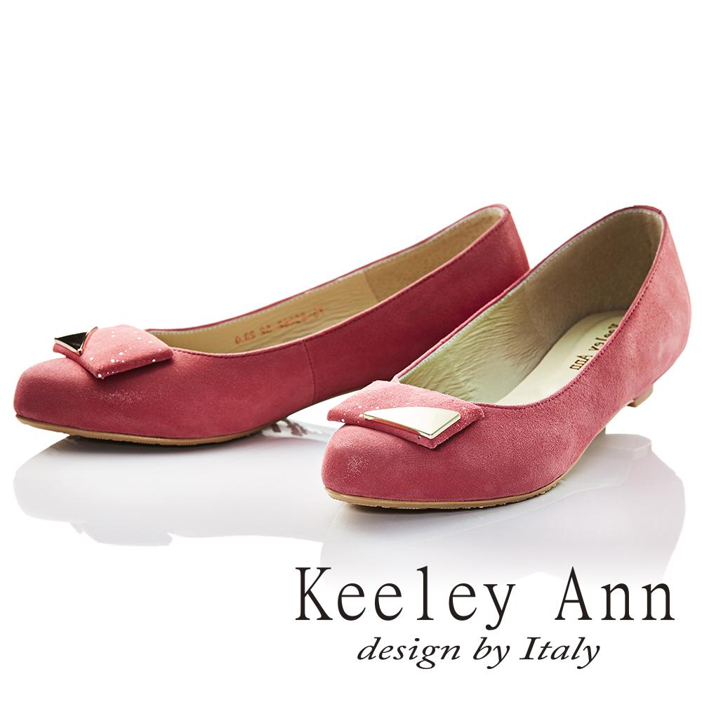 Keeley Ann 浪漫星空方形金屬飾釦全真皮平底鞋(玫紅色)