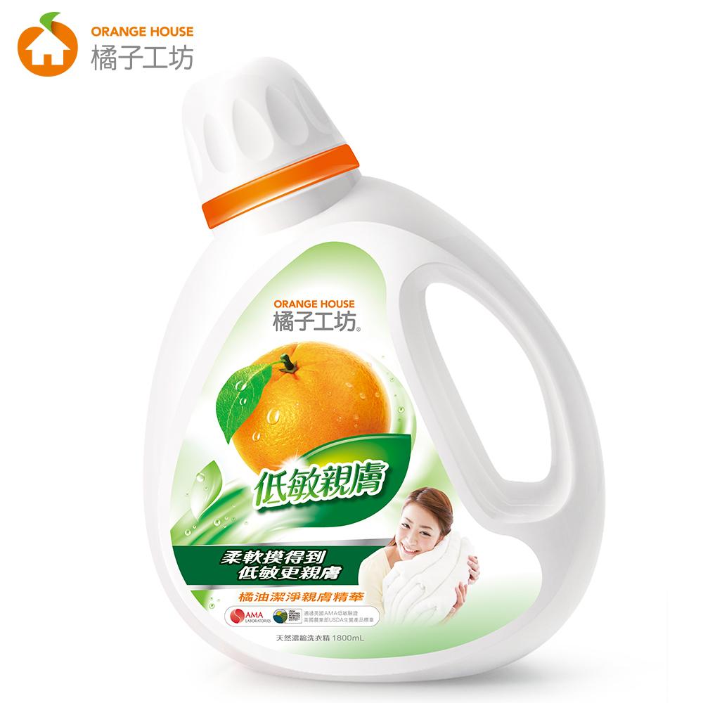 橘子工坊 天然濃縮洗衣精1800ml -低敏親膚/瓶