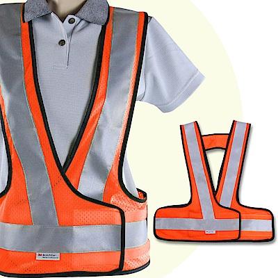 Yenzch V型網布反光背心/ 3 M Scotchlite(螢光橘  2 入)