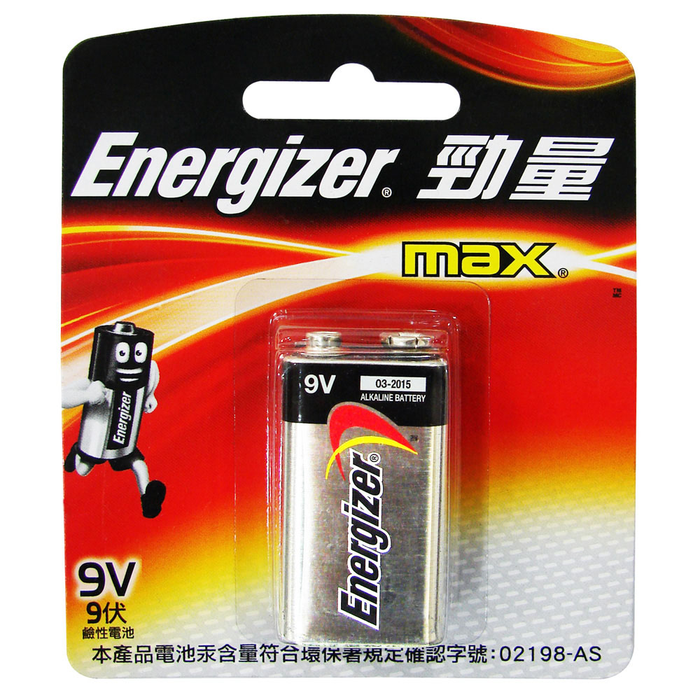 勁量 9伏特電池 1入裝 (大卡)