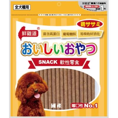鮮雞道 燒味雞肉條 200g【FCS-007】