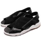 Nike W Air Huarache Ultra 女鞋