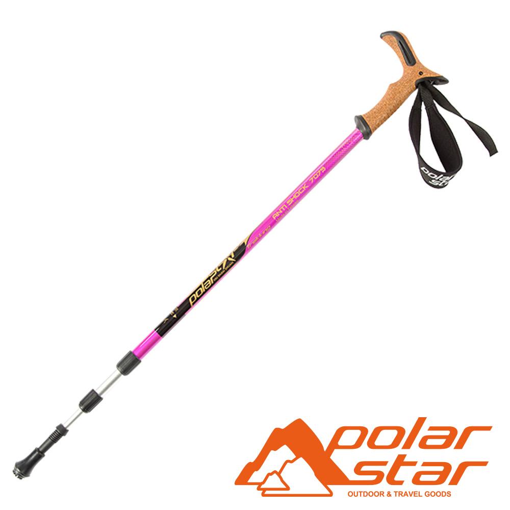 PolarStar 橫直兩用 鋁合金登山杖『紫紅』P12714 健行