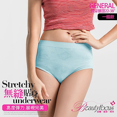 內褲 超彈力無痕立體中腰三角褲(童話藍)BeautyFocus