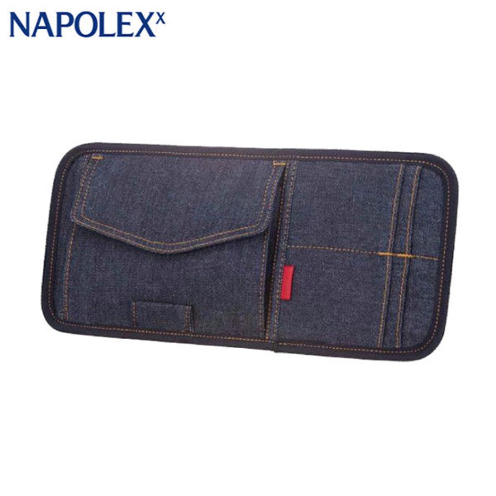 日本NAPOLEX 牛仔布遮陽板置物袋LF-148
