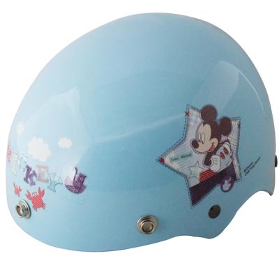 [快]新一代小米奇幼兒專用安全帽-水藍