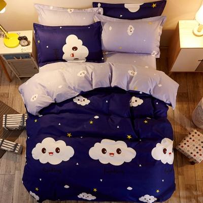 Alieen 個性印花 四件式涼被床包組 加大 嗨皮雲