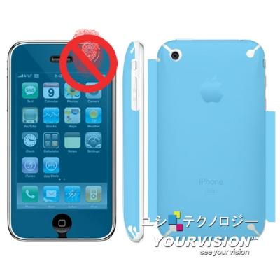 Apple iPhone 3G 一指無紋抗刮霧面貼+背膜-贈布