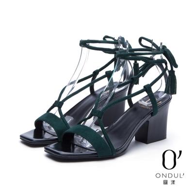 達芙妮x高圓圓 圓漾系列 涼鞋-交叉流蘇綁帶一字粗跟方頭涼鞋-綠