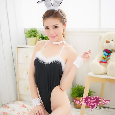 天使霓裳 派對萌兔 兔女郎裝 角色扮演 (黑F)