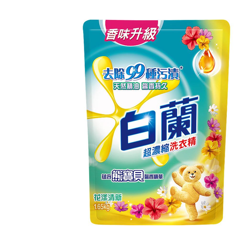 白蘭 含熊寶貝馨香精華花漾清新洗衣精補充包 1.65kg