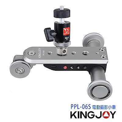 KINGJOY 電動攝影小車(含雲台) PPL-06S