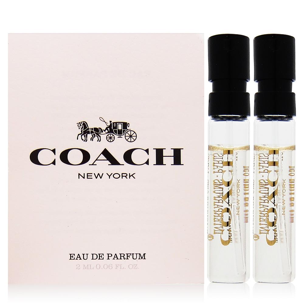 COACH NEWYORK時尚經典女性淡香精針管2ml x2入組