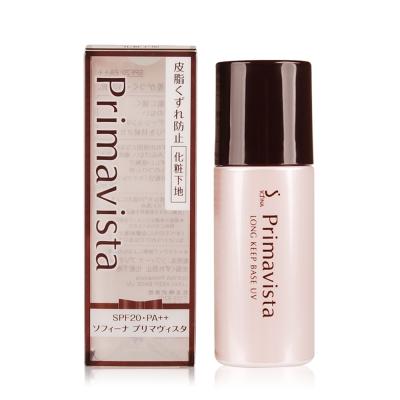 蘇菲娜 Primavista 零油光妝前修飾乳SPF20‧PA++(升級版) (25ml)