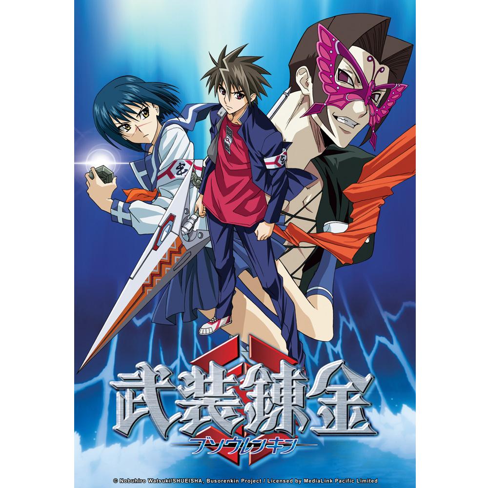 武裝鍊金 DVD