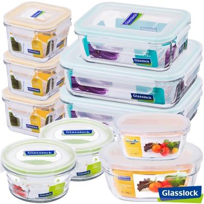 Glasslock強化玻璃微波保鮮盒 - 居家超值10件組