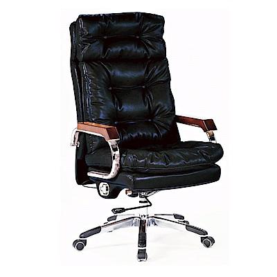 GD綠設家 安森高背皮革雙層椅墊機能辦公椅-63x69x120cm免組