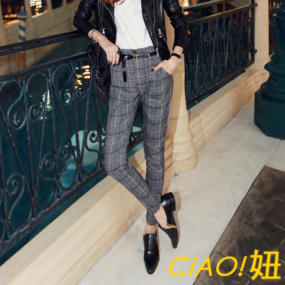 【CiAO妞】蘇倫格紋漆皮腰帶哈倫褲 (灰色)