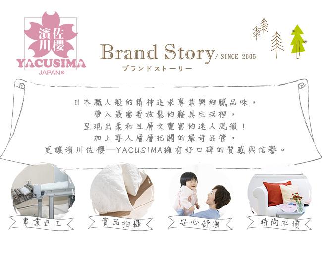 日本濱川佐櫻-現代詩篇 台灣製加大四件式精梳棉兩用被床包組