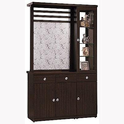 H&D 胡桃4尺雙面櫃 (寬120.9X深39.5X高195.2cm)