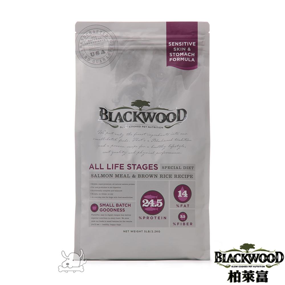BlackWood 柏萊富 功能性全齡腸胃保健(鮭肉+米)5磅 2.27公斤 X 1包