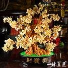 黃水晶富貴開運招財樹(14吋) 林真邑