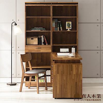日本直人木業-BRAC層木一個3抽一個1抽書櫃搭配調整書桌(160x120x192cm)