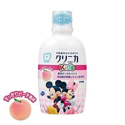日本製 LION獅王 兒童漱口水(水蜜桃) 250 ml