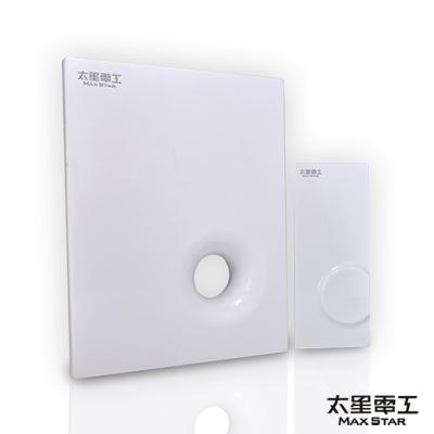SKANDIA 時尚無線音樂門鈴/插電式 DR558W