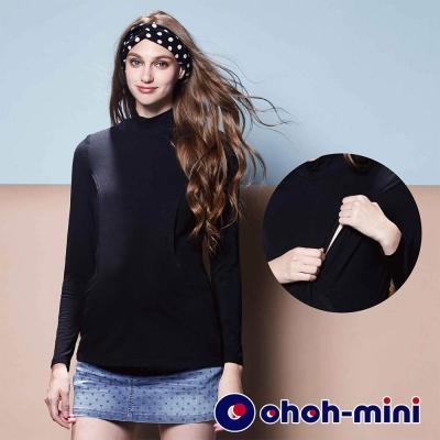 ohoh-mini 孕婦裝 素色舒適高領哺乳內搭上衣-黑色