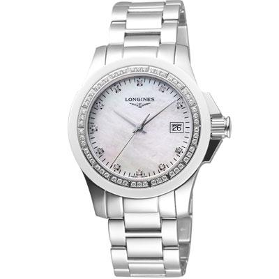 LONGINES 征服者系列陶瓷真鑽腕錶-白彩貝/35mm