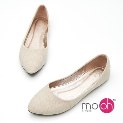 mo.oh - 丹寧牛仔布尖頭平底鞋娃娃鞋-米色