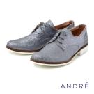 ANDRE-亮粉個性牛津平底鞋-霧藍灰