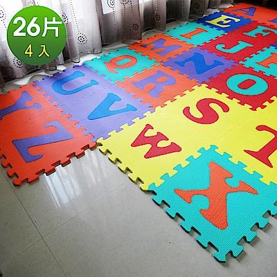 Abuns 寶貝英文學習巧拼地墊(26片裝)-4入
