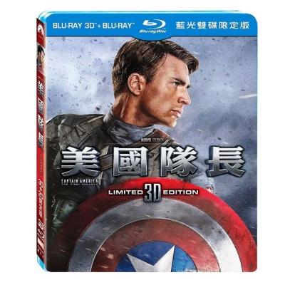 美國隊長 (3D 2D) Captain America 藍光 BD