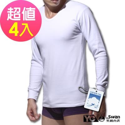 YG天鵝內衣 100%純棉U領長袖衫(超值4件組)