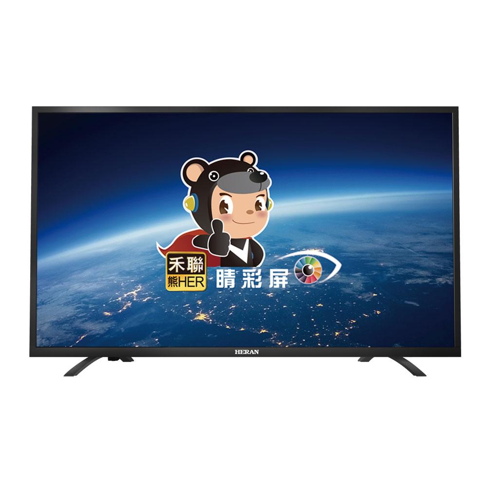 HERAN禾聯 55型 4K UHD超絕美 LED液晶顯示器+視訊盒 554K-C1