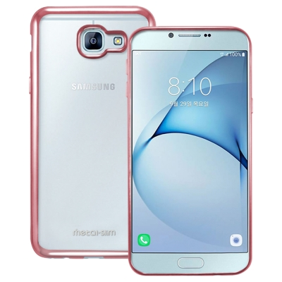 Metal-Slim Samsung A8 (2016) 電鍍邊框TPU軟殼