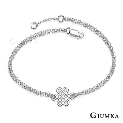 GIUMKA 925純銀 如意中國結 手鍊